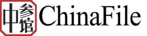 chinafile