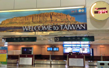 What's In A Name – Taiwan, Chinese Taipei, Province, Country, Region, Whatever?