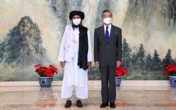 China, the Taliban, and $£¥